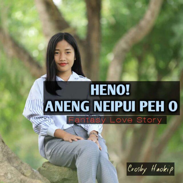 HENO! ANENG NEIPUI PEH O